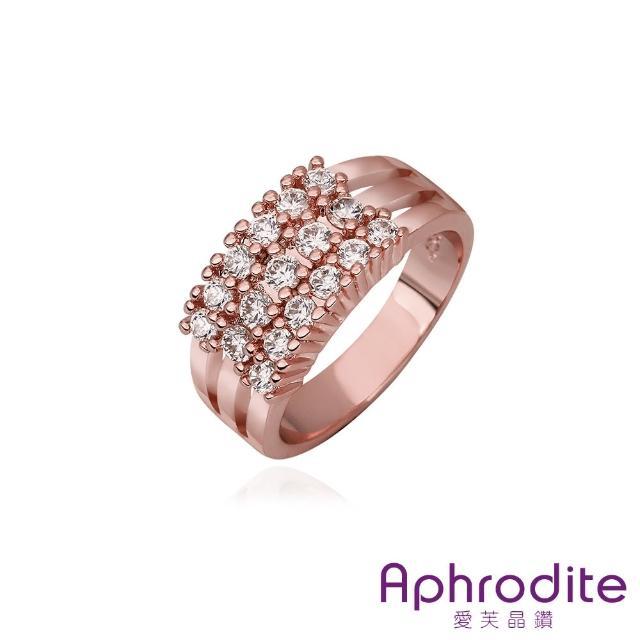 【Aphrodite 愛芙晶鑽】復古風格排鑽造型美鑽戒指(玫瑰金色)