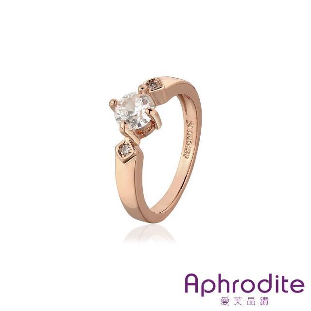 【Aphrodite 愛芙晶鑽】簡約方塊八心八箭美鑽造型鑲鑽戒指(玫瑰金色)