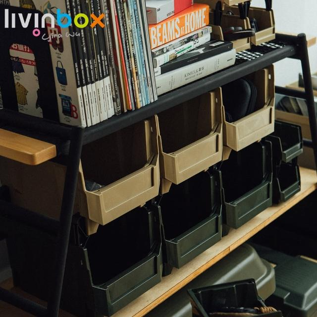 【livinbox 樹德】HB-2128X2高裝檢盒(工業風/萬用收納//可堆疊/家居收納/收納箱)