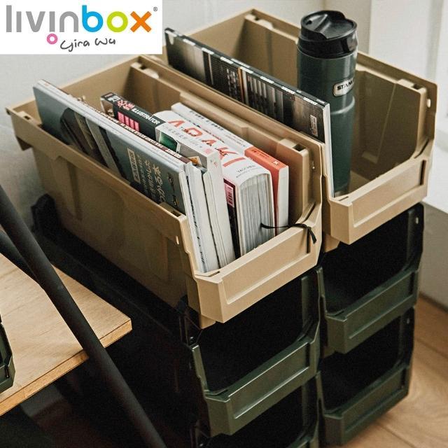【livinbox 樹德】HB-2138X2高裝檢盒(工業風/萬用收納//可堆疊/家居收納/收納箱)