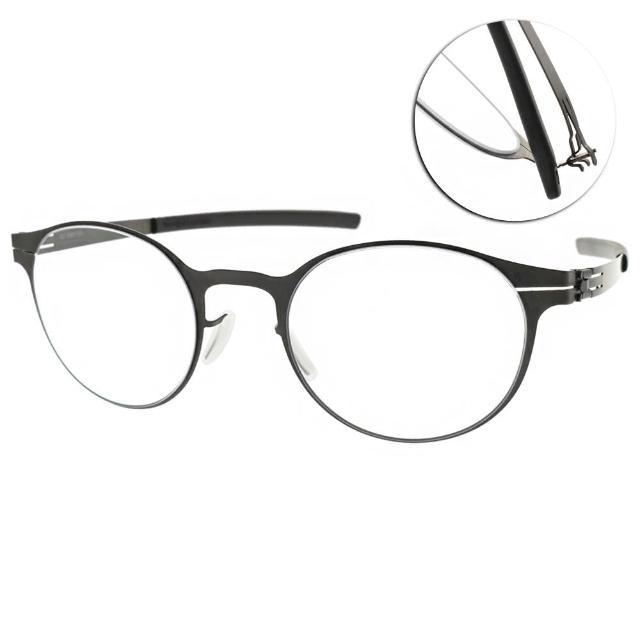 【ic!berlin】光學眼鏡 薄鋼經典圓框款(霧黑#125 FOXWEG BLACK)