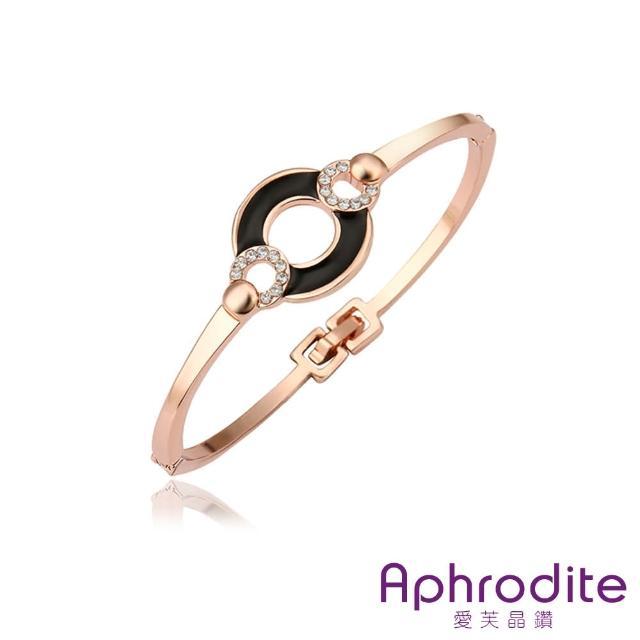 【Aphrodite 愛芙晶鑽】個性圈圈造型鑲鑽手環(玫瑰金色)