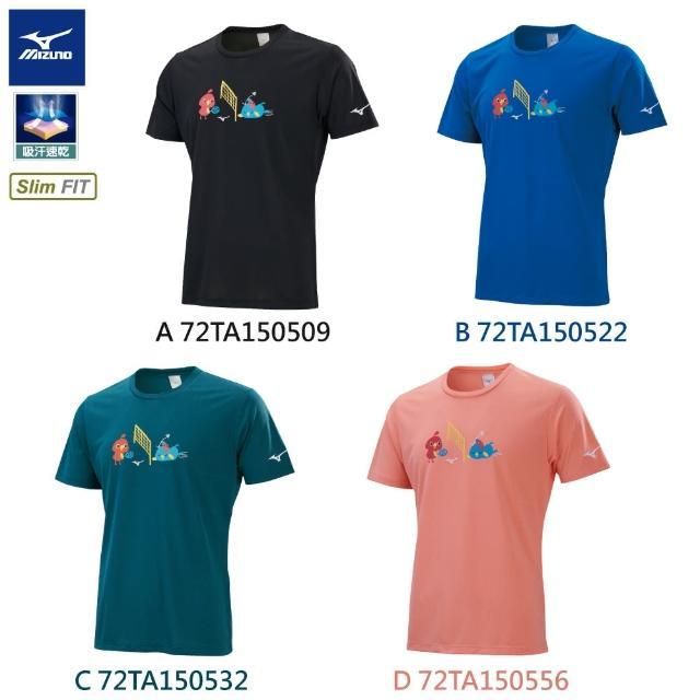 【MIZUNO 美津濃】羽球短袖T恤 72TA1505XX(任選一件)(T恤)