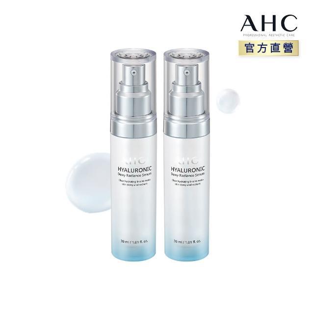 【AHC】買一送一超能玻尿酸保濕肌亮精華 30ML