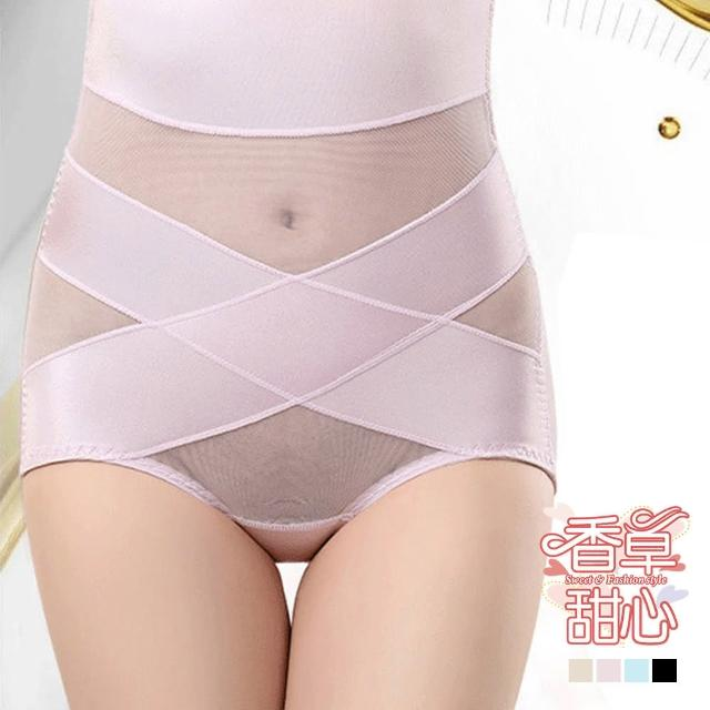 【香草甜心】輕薄透氣親膚蛋白絲收腹塑腰包覆提臀防捲曲高腰塑褲