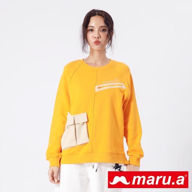 【maru.a】造型口袋下擺側開岔上衣(黃色)