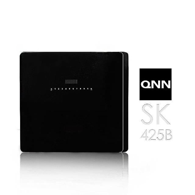 【巧能 QNN】SK-425B熱感應觸控密碼/鑰匙智能數位電子保險箱/櫃