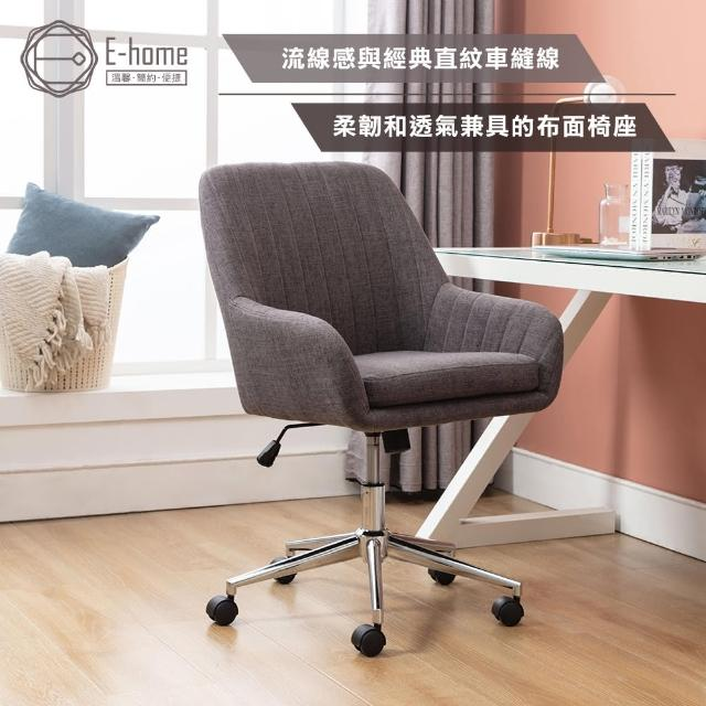 【E-home】Luca露卡簡約直紋布面扶手電腦椅-灰色(辦公椅 網美椅)
