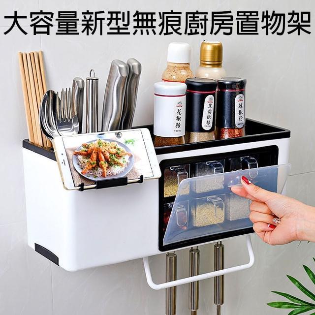 【媽媽咪呀】好收納免釘鑽無痕廚房置物架/調味罐架/餐具架(經濟型)