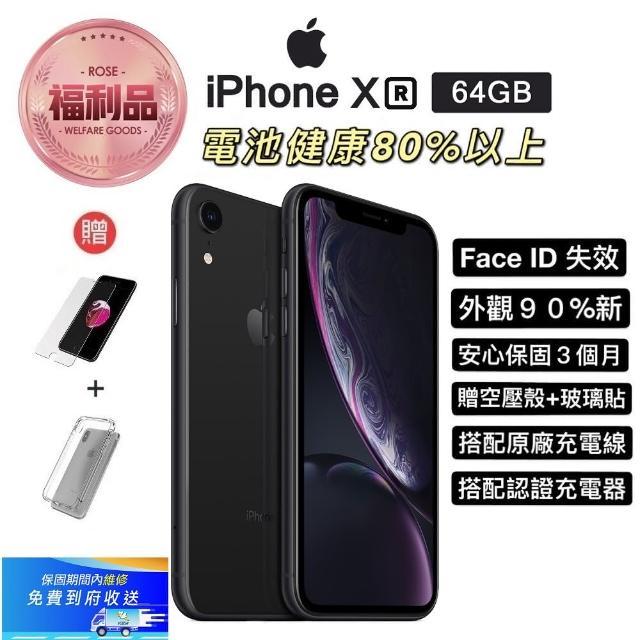 【Apple 蘋果】福利品 iPhone XR 6.1吋 64GB 智慧型手機(Face ID 功能失效)