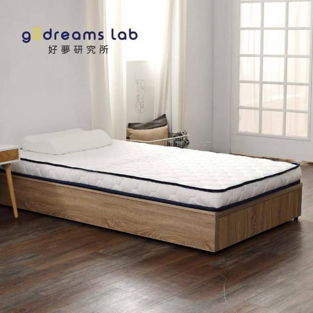 【Tronlife 好床生活】JD01釋壓好眠矮獨立筒單人加大3.5尺(好攜好收舊床免丟獨立筒薄墊)