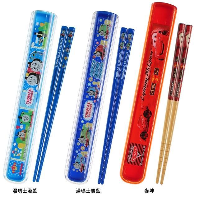 【TDL】CARS汽車總動員閃電麥坤湯瑪士兒童筷子筷盒組環保餐具附收納盒 086539/600767
