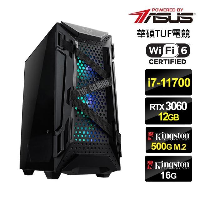 【華碩平台】i7八核{叛神伯爵}RTX3060獨顯電玩機(i7-11700/16G/500G_SSD/RTX3060-12G)