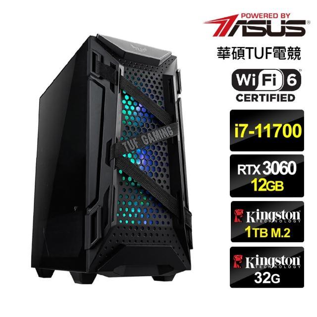 【華碩平台】i7八核{叛神侯爵}RTX3060獨顯電玩機(i7-11700/32G/1TB_SSD/RTX3060-12G)