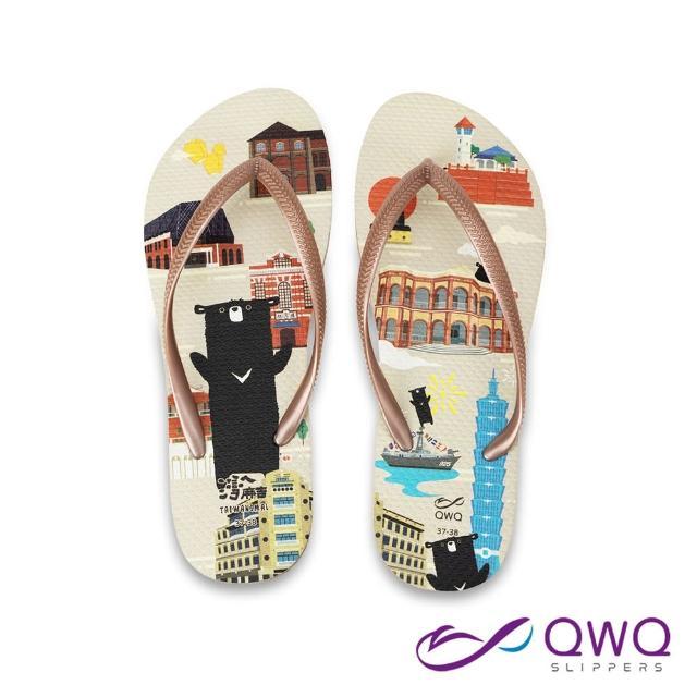 【QWQ】女款防滑夾腳拖鞋 灣A麻吉人字拖鞋 平底室外拖鞋雨鞋 麻吉台灣GO 薔薇金(AIWA00309)