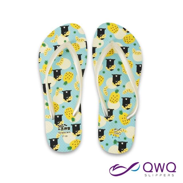 【QWQ】女款防滑夾腳拖鞋 灣A麻吉人字拖鞋 平底室外拖鞋雨鞋 熱帶鳳梨 牛奶白(AIWA00512)