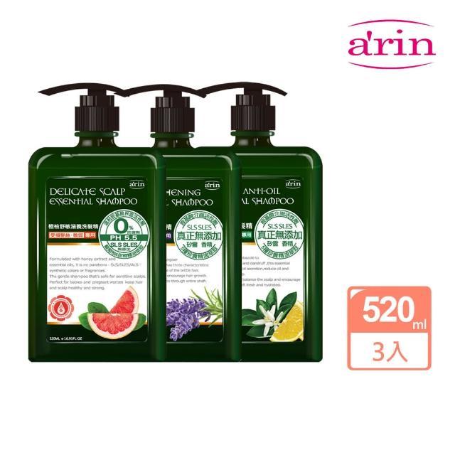 【arin 氧潤】去屑控油蓬鬆雙效3入組(頭油、斷髮、乾癢)