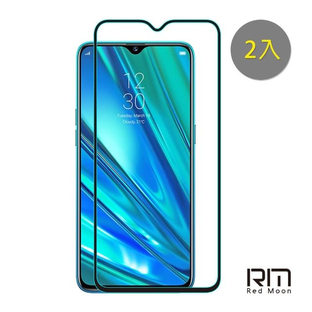 【RedMoon】realme XT/realme5Pro/3Pro 9H螢幕玻璃保貼 2.5D滿版保貼 2入