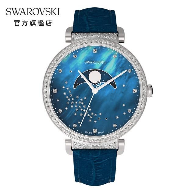 【SWAROVSKI 施華洛世奇】PASSAGE MOON PHASE 白金色月相鱷魚紋真皮手錶