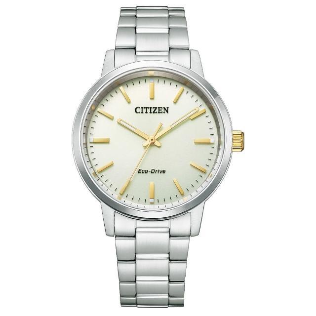 【CITIZEN 星辰】都市極簡光動能時尚男錶-銀x金/38mm(BJ6541-58P)