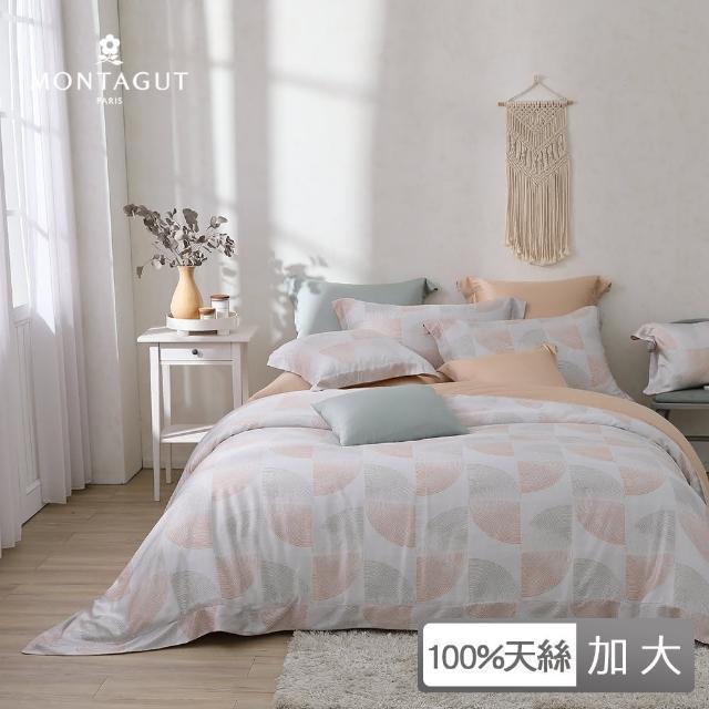 【MONTAGUT 夢特嬌】300織紗萊賽爾纖維-天絲四件式兩用被床包組-歐幾里得(加大)
