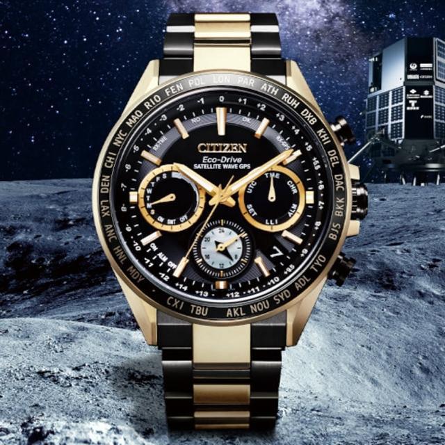 【CITIZEN 星辰】GPS 光之月HAKUTO-R限定款衛星對時鈦金屬男錶-黑x金/44.3mm(CC4016-75E)