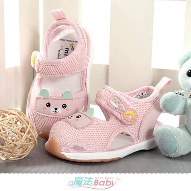 【魔法Baby】寶寶嗶嗶鞋 舒適耐磨幼童外出鞋(sk1215)