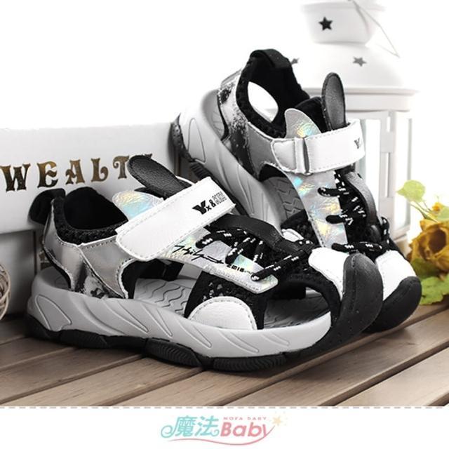 【魔法Baby】男童鞋 防踢護趾兒童運動涼鞋(sk1218)
