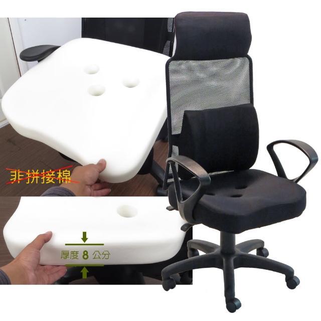 【LOGIS】邏爵-奧伯倫超高背大護腰工學專利三孔坐墊椅(辦公椅 電腦椅 書桌椅 美臀椅)
