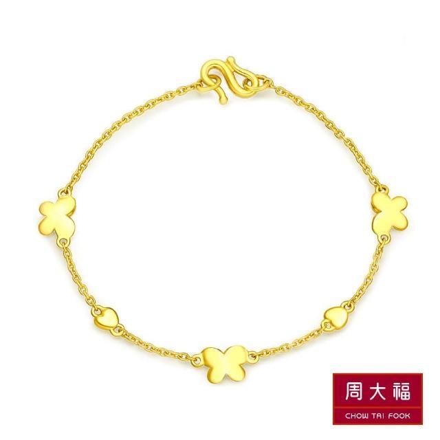 【周大福】優雅光面蝴蝶黃金手鍊_計價黃金
