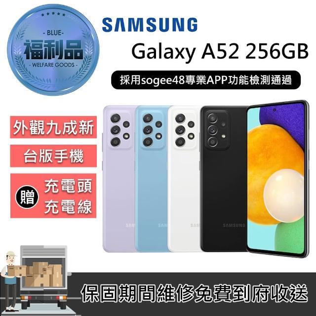 【SAMSUNG 三星】福利品 Galaxy A52 5G 8G/256GB(外觀九成新)
