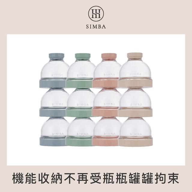 【Simba 小獅王辛巴】神奇定量奶粉罐(4組入)