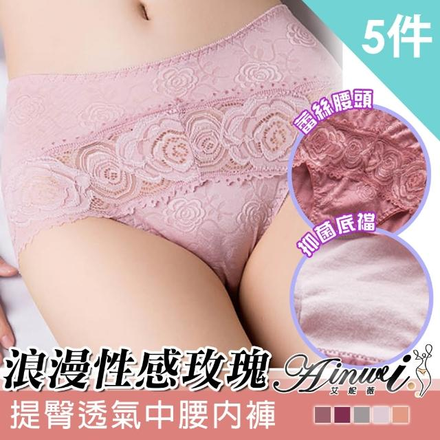 【AINWEI 艾妮薇】浪漫薇甜玫瑰蕾絲性感抑菌內褲(超值3件組-隨機)
