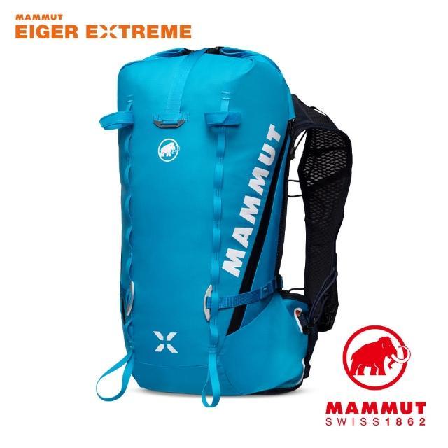 【Mammut 長毛象】Trion Nordwand 15 極限艾格輕量攀登後背包 天霄藍 #2520-00980