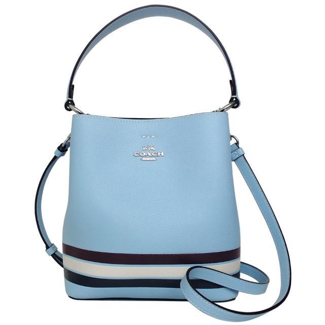 【COACH】荔枝紋全皮雙層肩背-斜背水桶包(水藍三色條紋/小款)