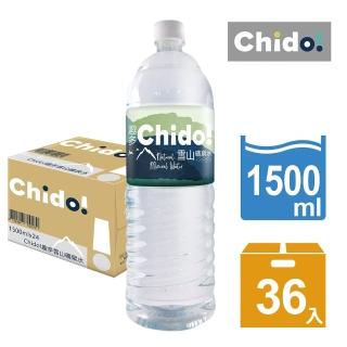 【Chido 趣多】雪山山脈天然礦泉水1500mlx12入/箱x3(共72入)