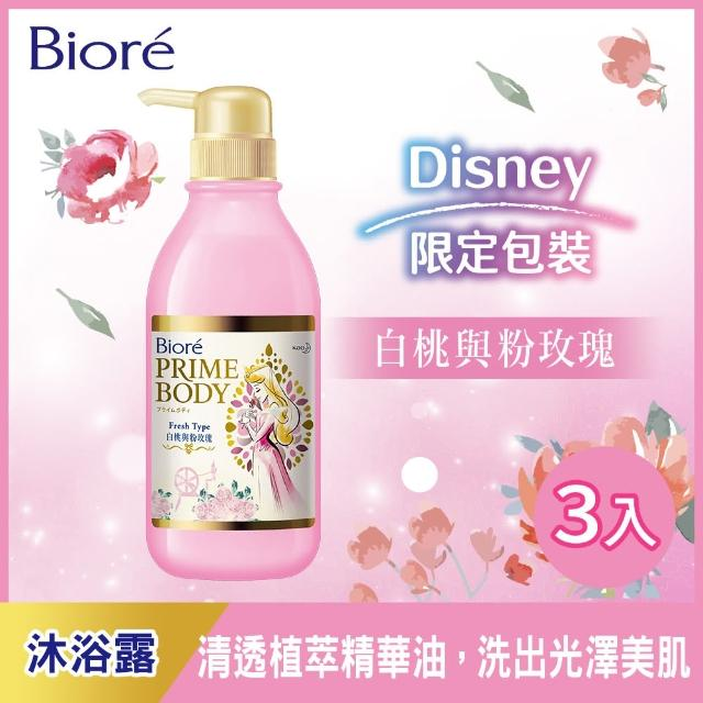 【Biore 蜜妮】極緻精華油沐浴露 迪士尼聯名睡美人(500ml 白桃與粉玫瑰 X3入)