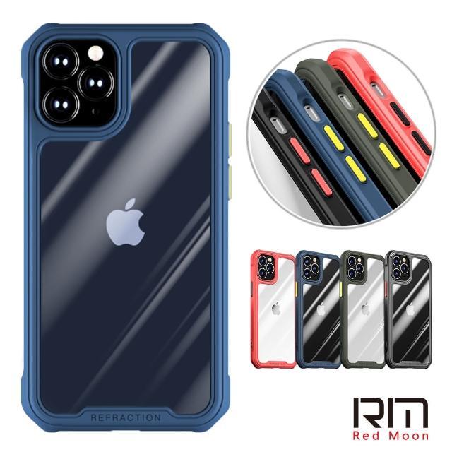 【RedMoon】APPLE iPhone 12 Pro Max 6.7吋 撞色雙料TPU+壓克力防摔手機殼