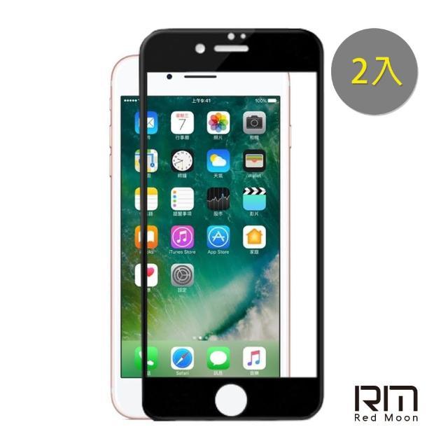【RedMoon】APPLE iPhone7 Plus/8 Plus 5.5吋 9H螢幕玻璃保貼 2.5D滿版保貼 2入(i7+/i8+)