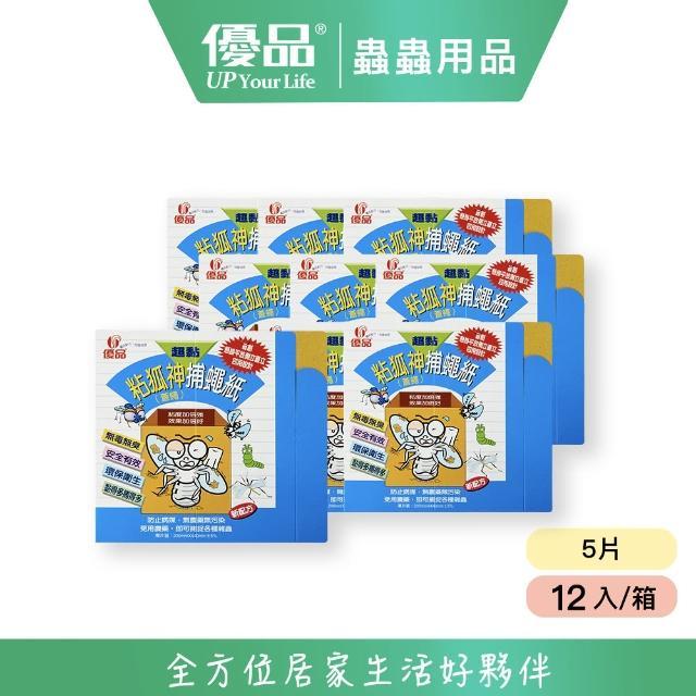 【優品】粘狐神 5片(12入/箱)(黏蠅紙 黏蒼蠅 黏果蠅)