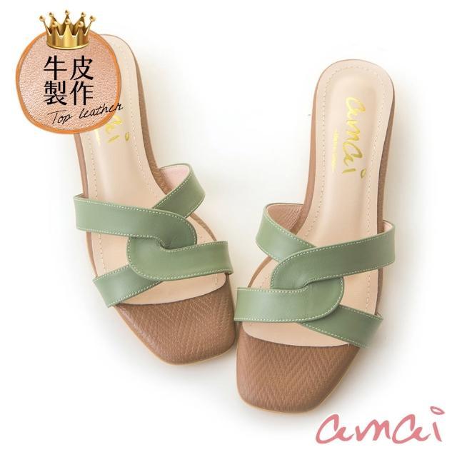 【amai】MIT台灣製造。全真皮交叉方頭涼拖鞋(綠)