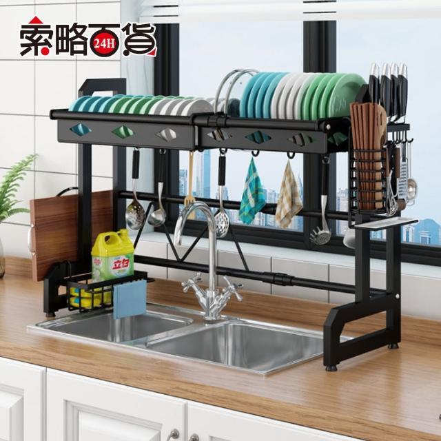 【索略24H百貨】可伸縮單層收納置物架(廚房/瀝水架/浴室/水槽/防鏽/承受力佳/防滑)