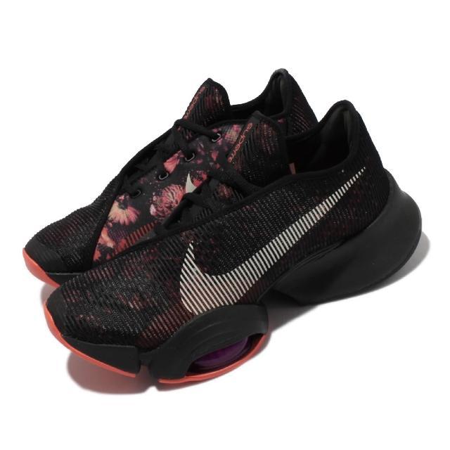 【NIKE 耐吉】訓練鞋 Air Zoom SuperRep 2 男鞋 海外限定 襪套 健身房 避震 支撐包覆 黑 紫(CU6445-002)