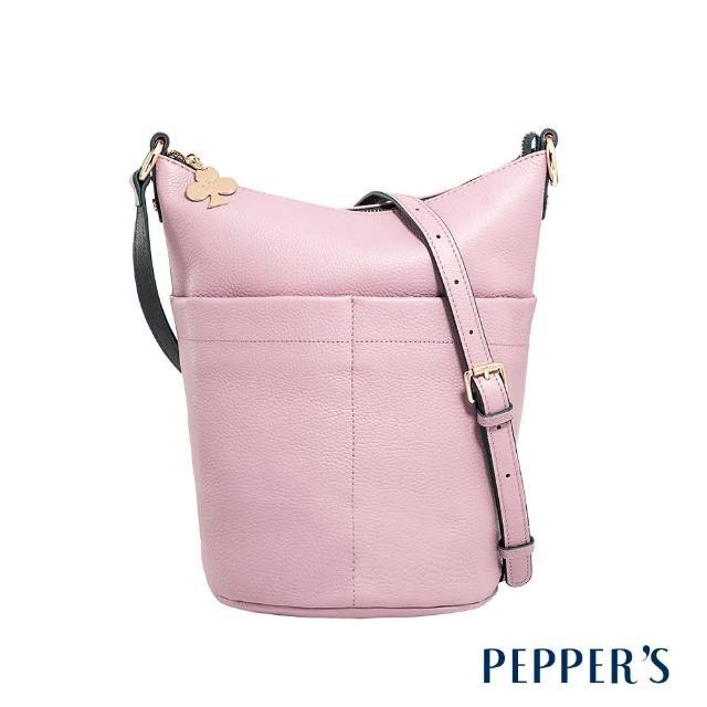【PEPPER'S】Nicole 牛皮水桶包(香檳紫)