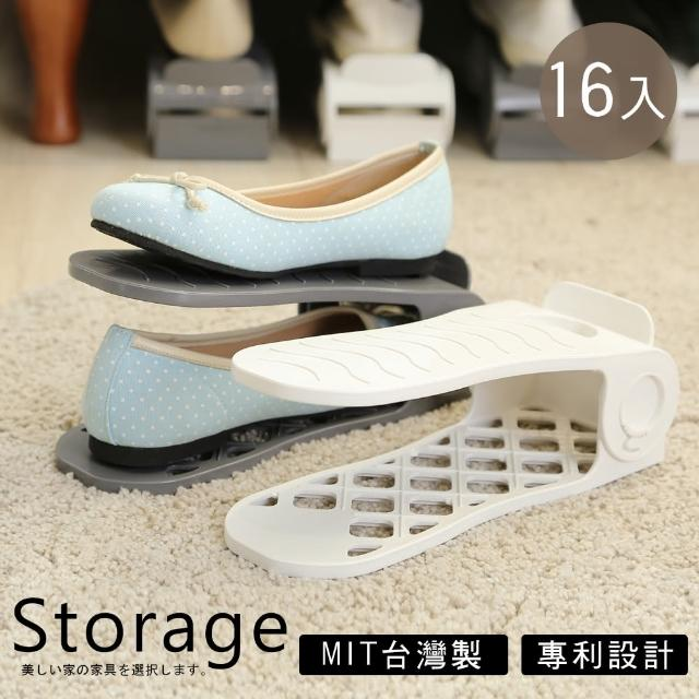 【Akira】16入組-MIT專利調整收納鞋架(收納架 鞋盒 鞋材 置物架)