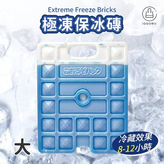 【Dodo house 嘟嘟屋】極凍保冰磚-1070g(保冰/保冷劑/冷凍/保鮮)