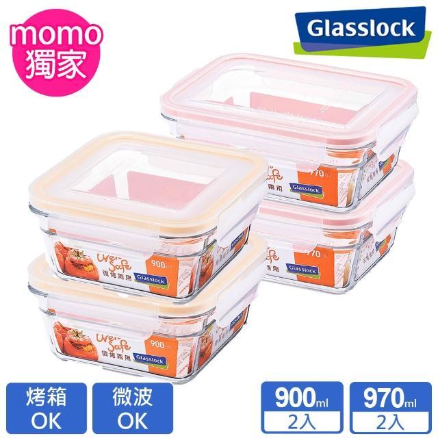 【Glasslock】強化玻璃微烤兩用保鮮盒-焗烤烘焙4件組