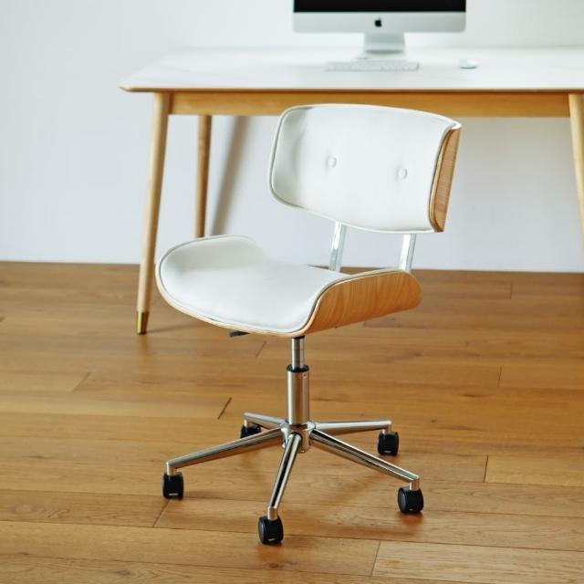 【PEACHY LIFE 完美主義】現代復古皮革曲木升降辦公椅/書桌椅/電腦椅(二色可選)