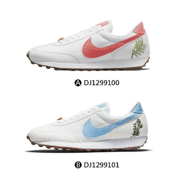 【NIKE 耐吉】W DBREAK SE 休閒鞋 女鞋 運動鞋 復古 粉&藍 共兩款(DJ1299100&DJ1299101)