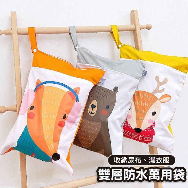 【培婗PeNi】多用途防水收納袋/尿布袋(尿布袋/收納袋/泳衣收納/分隔袋)